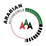 AAA Customer App