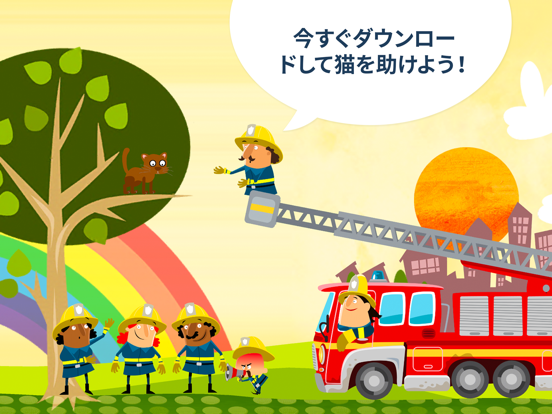 Little Fire Stationのおすすめ画像5