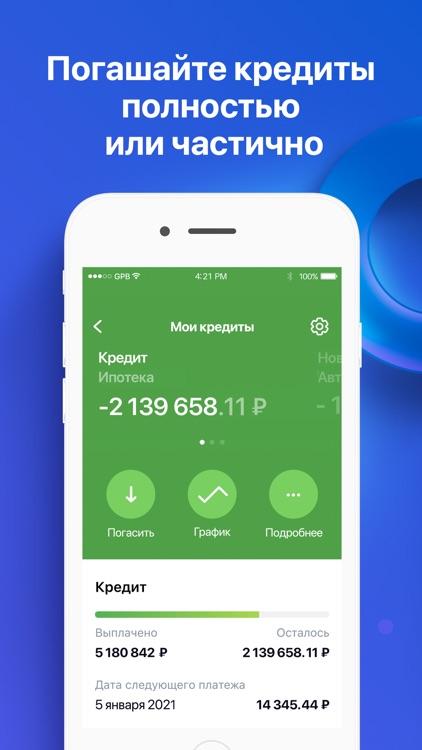 Телекард 2.0 screenshot-6