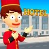 暇つぶしゲーム - Hotel Master 3D - iPhoneアプリ