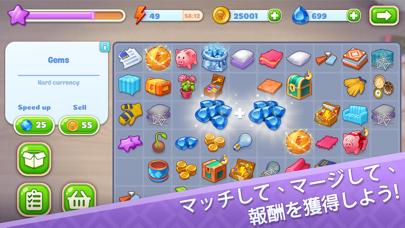 マージデザイン (Merge Design) デザインゲームのスクリーンショット2