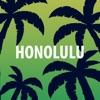 ホノルル 旅行 ガイド ョマップ - iPadアプリ