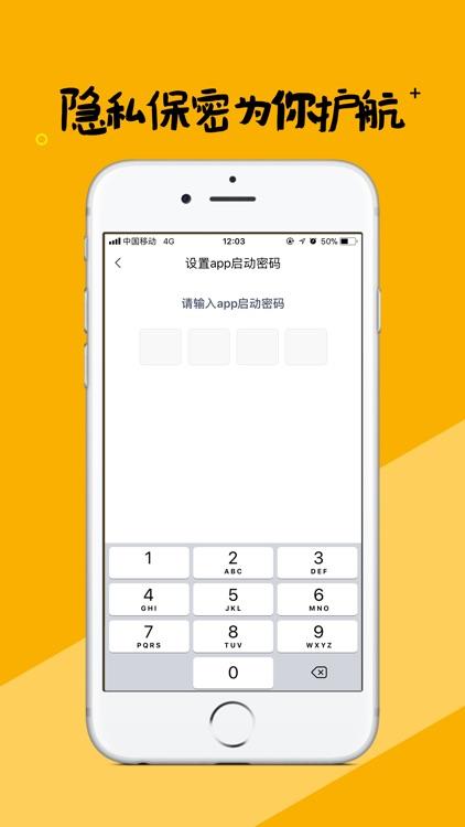 成人堂-情趣用品商城 screenshot-3