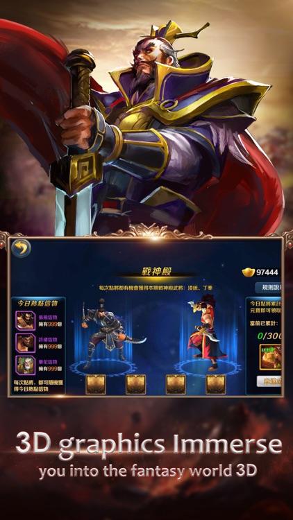 War and Conquest screenshot-5