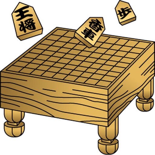 Japanese Chess Board