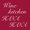 Wine Kitchen HANA HANA/華花アイコン