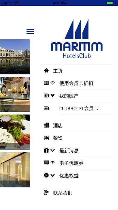 点击获取Maritim Hotels Club