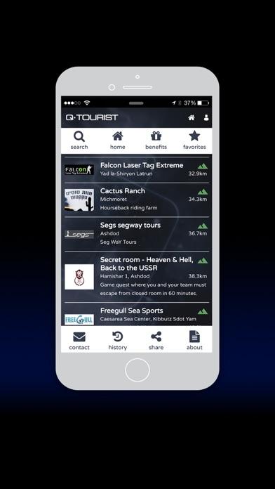 Qtourist screenshot two