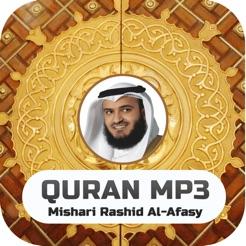 Mishari Rashid Quran MP3 on the App Store