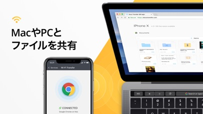 Documents by Readdleのスクリーンショット7