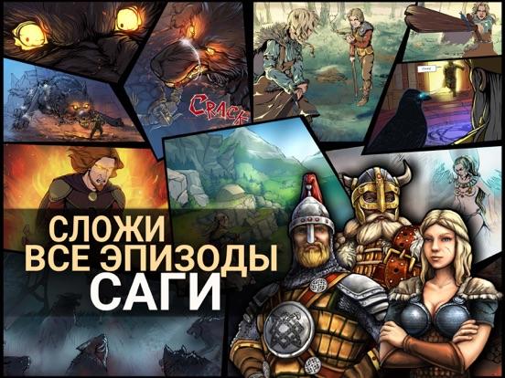 Игра I, Viking