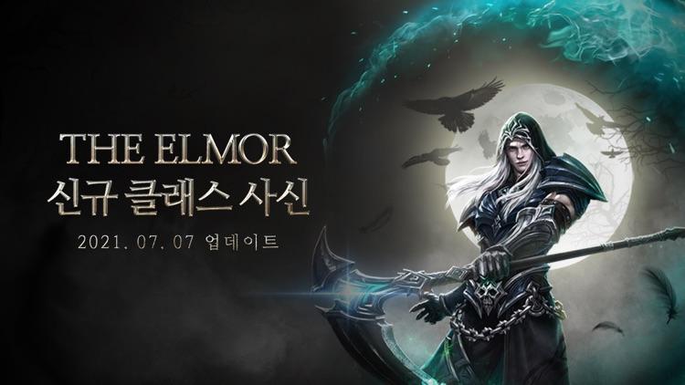 리니지M screenshot-0