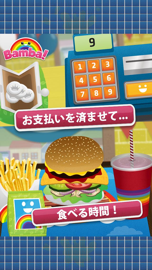 Bamba Burgerのおすすめ画像5