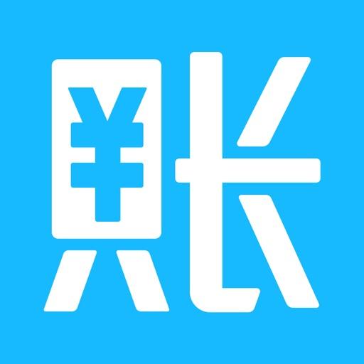 账王记账-店铺工程商家版微账单记账