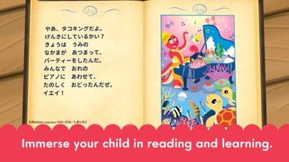 Shimajiro's Adventures screenshot 2
