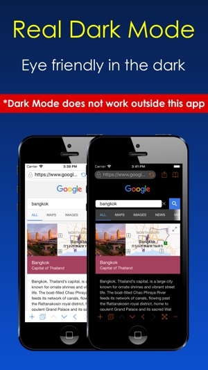 Dark Night Browser Screenshot