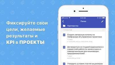 Хаос-контроль™ Premium Скриншоты4