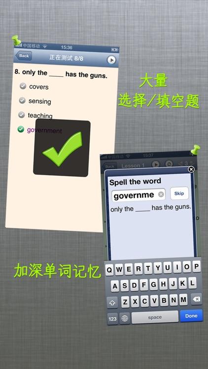 新英语900句基础篇-实用生活口语听力语法 screenshot-4