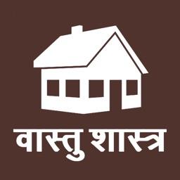 Vastu Shastra Dosh Nivaran