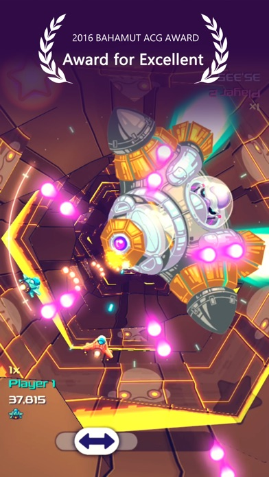 Space Cycler Screenshot 5