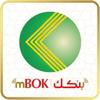 mBOK Mobile Banking