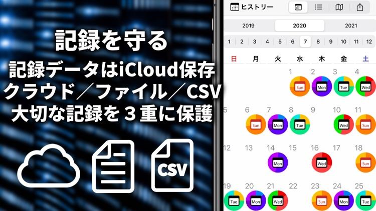MyWorkout  筋トレ記録&管理アプリ