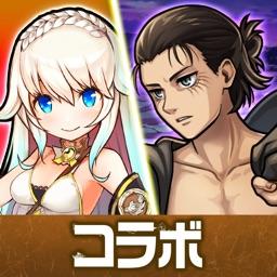 ユニゾンリーグ-本格RPG/ロールプレイングゲーム-