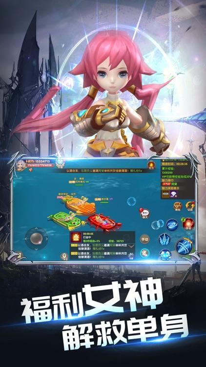 幻想龙骑-二次元精灵冒险手游 screenshot-3