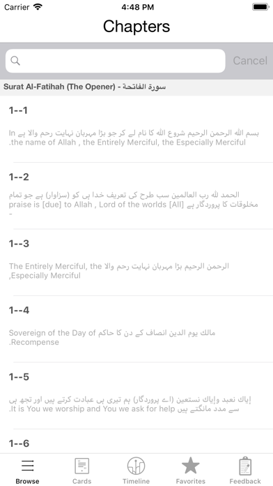 Quran in English, Arabic, Urdu screenshot four