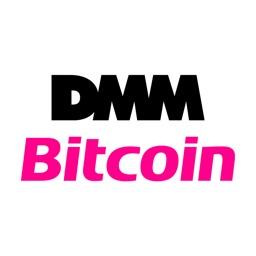 DMMビットコイン 仮想通貨の取引ならDMMビットコイン