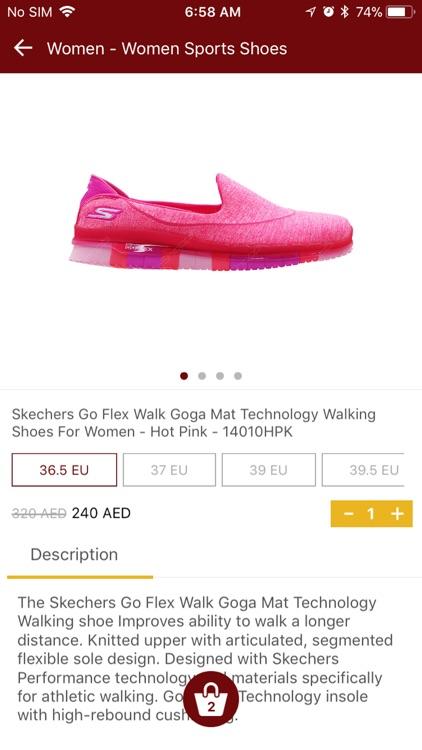 Shoe Bazar screenshot-3