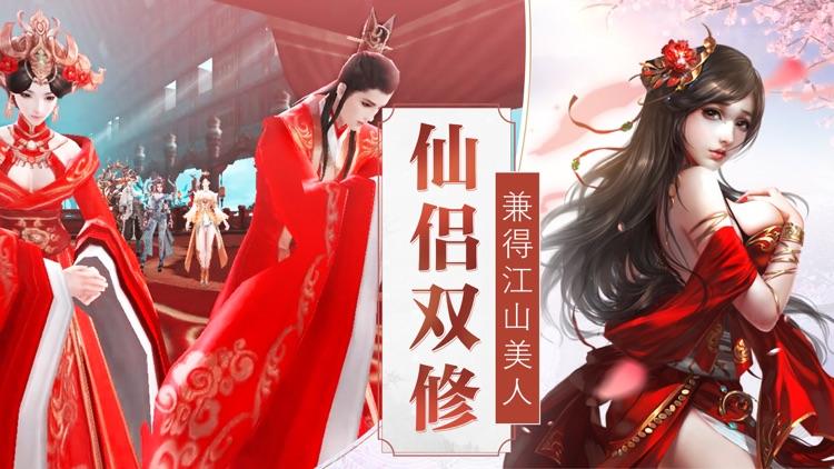 剑梦江湖 screenshot-4
