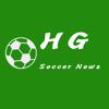 HG足球资讯365