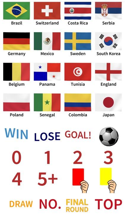Top 32 World Soccer Flags screenshot-4