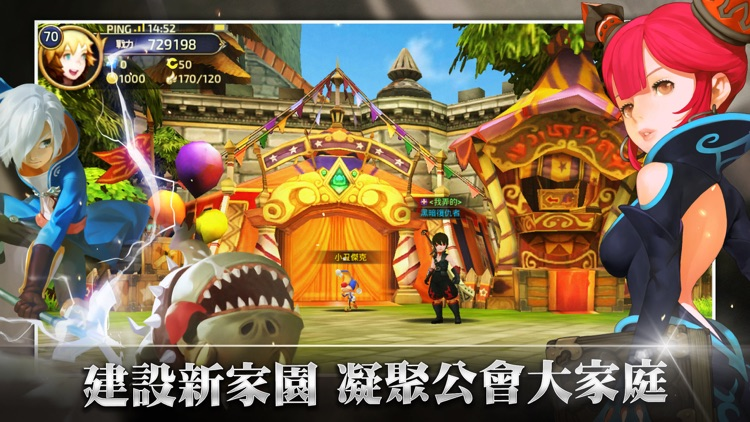 龍之谷M-黑暗復仇者 screenshot-4