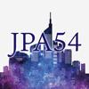 JAPAN PHARMACEUTICAL ASSOCIATION - 第54回日本薬剤師会学術大会 アートワーク