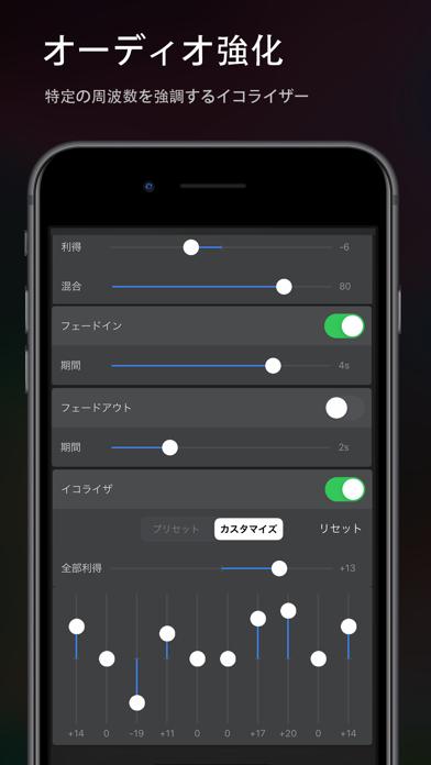 音楽編集 - オーディオエディター & 音声合成のおすすめ画像3