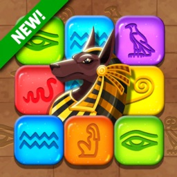 Gods of Egypt Quest