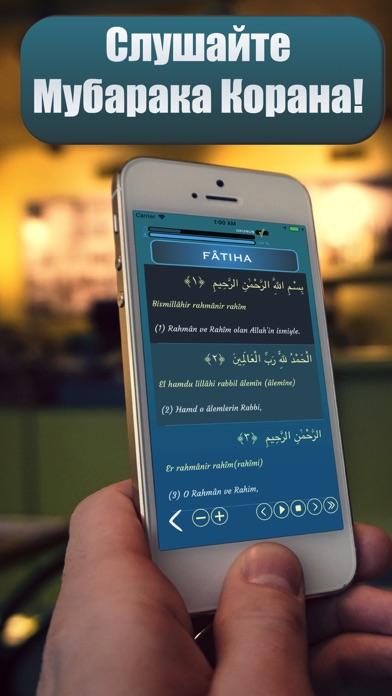 Кибла компас - Коран, рамадан Скриншоты5