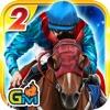 iHorse Racing 2: 最强赛马运动游戏
