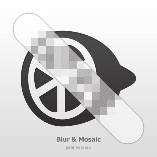 モザイク ぼかし & モザイク加工アプリ [plus]