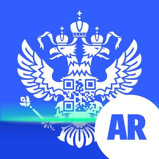Проверка Алкоголя AR - Акцизы