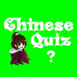 Game to learn Chinese