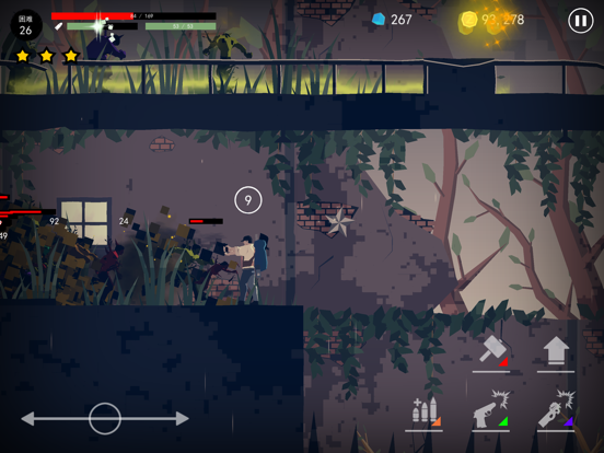 Dead Rain : New Zombie Virus для iPad