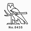 tadashi atoji - この象形文字で一言! アートワーク