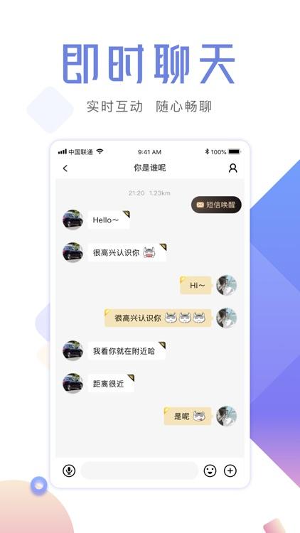 上车-高端车友社交平台 screenshot-4