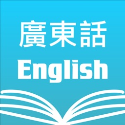 Cantonese English Dictionary +