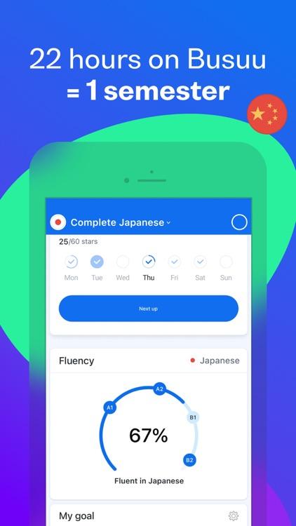 Busuu: Language Learning screenshot-5
