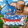 ドラゴンクエストモンスターズ スーパーライト - iPhoneアプリ