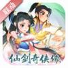 《神仙道》高清重制版-仙剑赵灵儿联动 - iPhoneアプリ